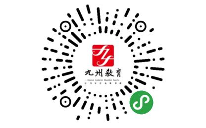 九州教育专修学校
