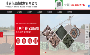 建筑陶粒厂-网站推广