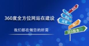 惠州网站建设公司分享如何解决网站域名解析错误