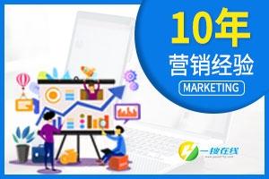 惠州网络推广公司告诉你公司网站的特点